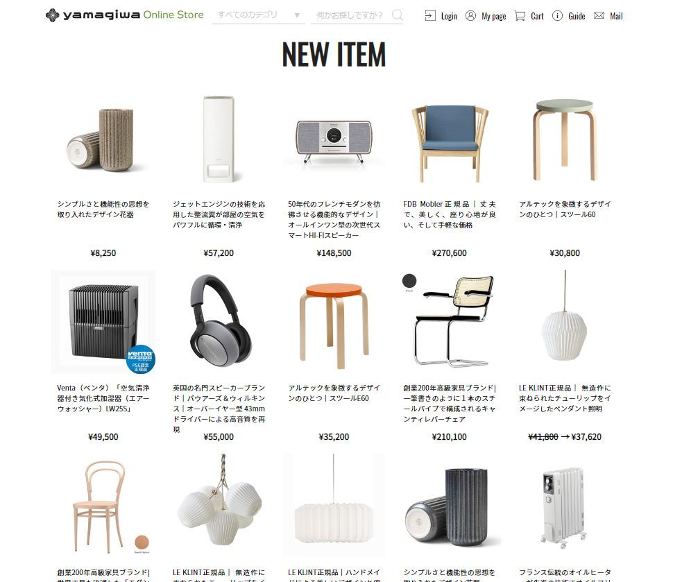 照明・家具の老舗「ヤマギワ」4